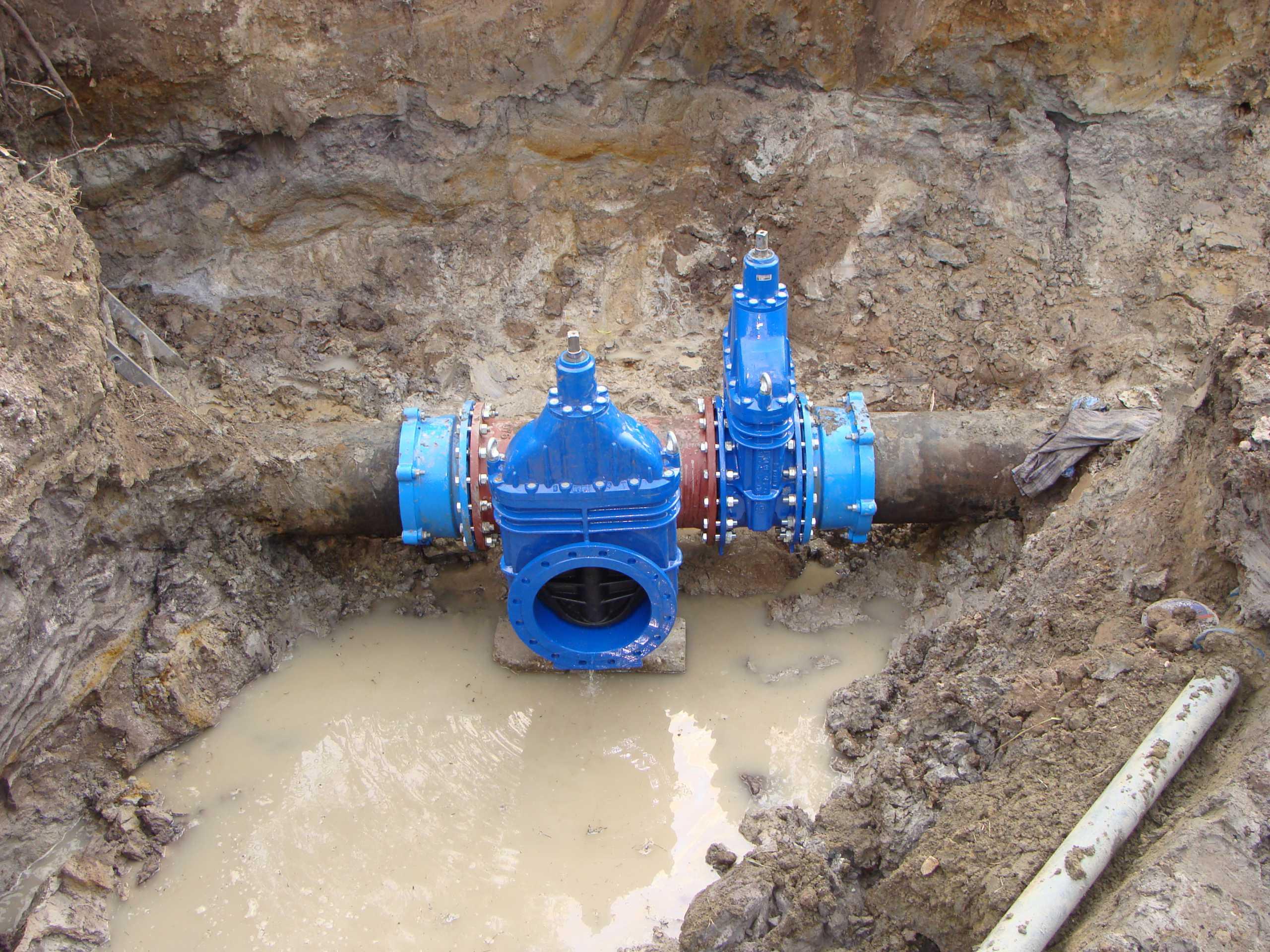 Wieloletni plan rozwoju i modernizacji urządzeń wodociągowych i urządzeń kanalizacyjnych na lata 2021-2023
